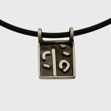 Silver Pendant with oxidation